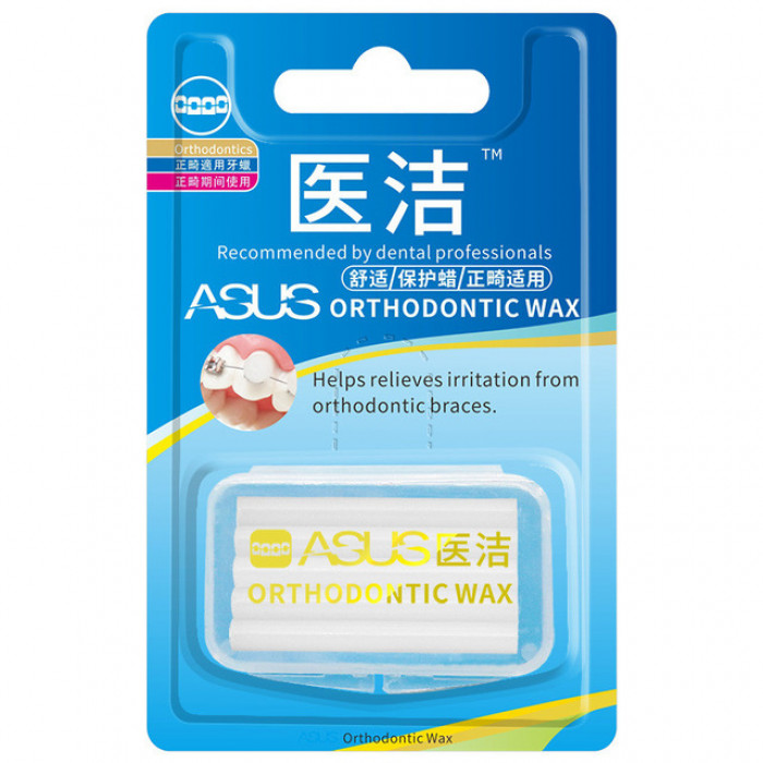 Asus orthodontic wax ортодонтичний віск Нейтральний