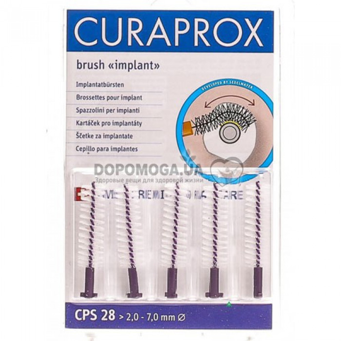 CPS 28 йоржик міжзубний Curaprox Strong Implant 5 шт