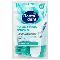 Dontodent Sensitive Флос-зубочистки, 40 шт.