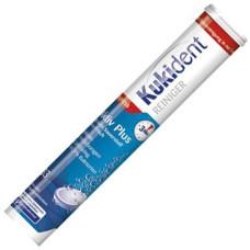 Kukident Aktiv Plus Express Таблетки для очищення зубних протезів, 33 шт.