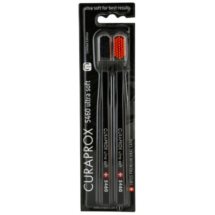 Набір зубних щіток Curaprox Ultrasoft CS 5460 Black Edition 2 шт