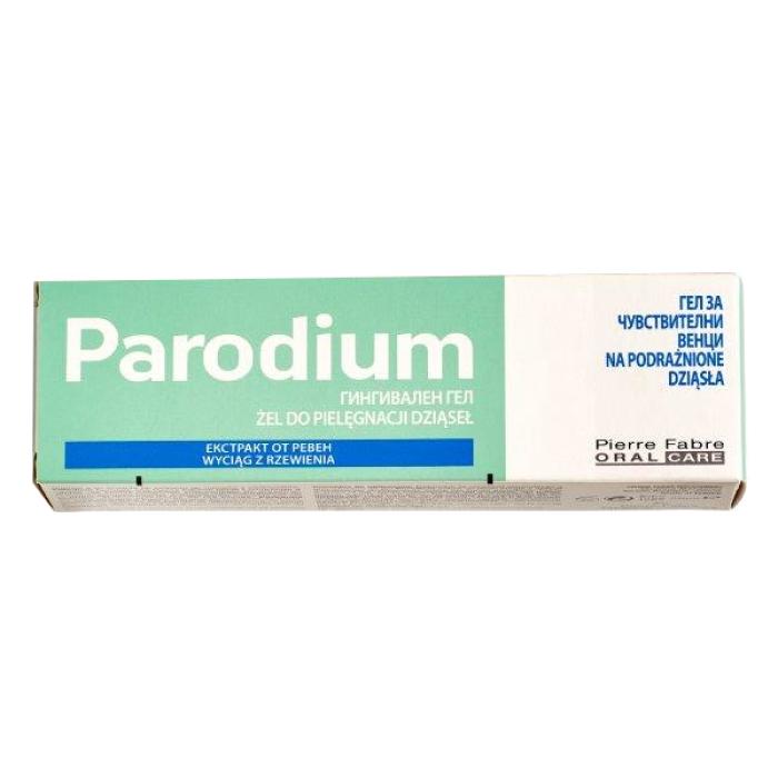 Pierre Fabre Parodium (Пародіум) гель для чутливих ясен, 50 мл