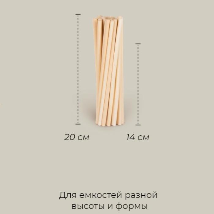 Rocketstraw Трубочки для напоїв з очерету довгі Small, 1000 шт