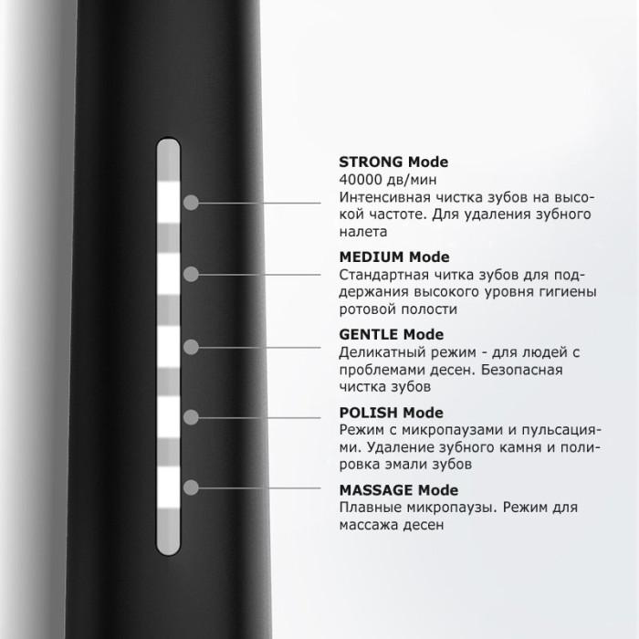 SEAGO SG-958 ультразвукова зубна щітка 8 змінних насадок, чорна