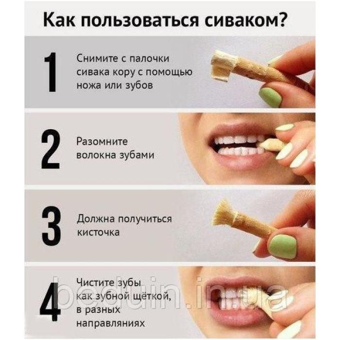 Miswak (Siwak) Місвак палочка для чистки зубів