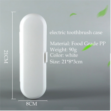 Універсальний футляр для електричної зубної щітки Білий